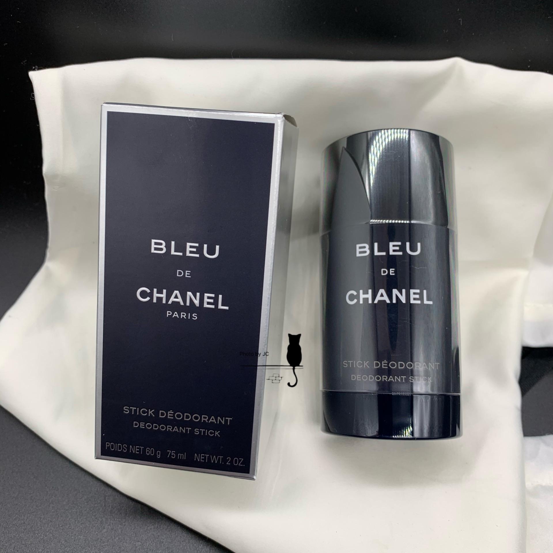 现货秒发香奈儿Chanel蔚蓝膏香止汗膏体膏固体香膏 75g王一博同款