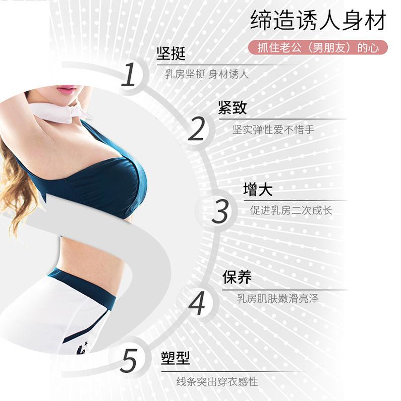 联邦戴戴大乳贴丰乳贴胸膜 胸部护理贴膜10盒