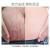 去妊娠纹修复霜产后消除修复紧致祛除肥胖妊辰生长纹淡化孕妇预防